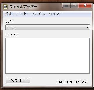 fileupper2
