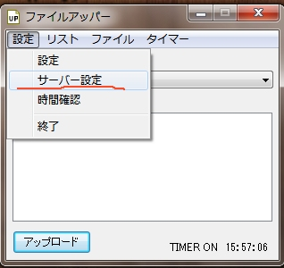 fileupper3