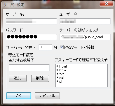 fileupper4