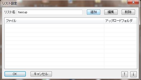 fileupper6