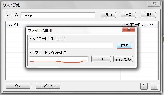 fileupper7