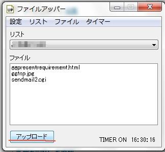 fileupper8
