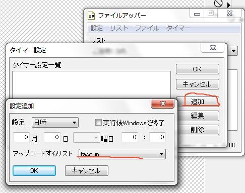 fileupper9