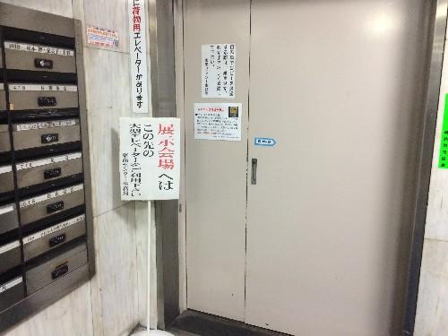 第17回ラベル関連ミニ機材展入口3