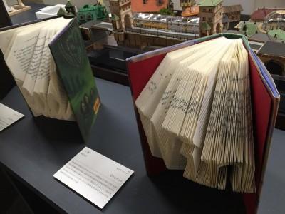 第26回紙わざ展【主催】特種東海製紙
